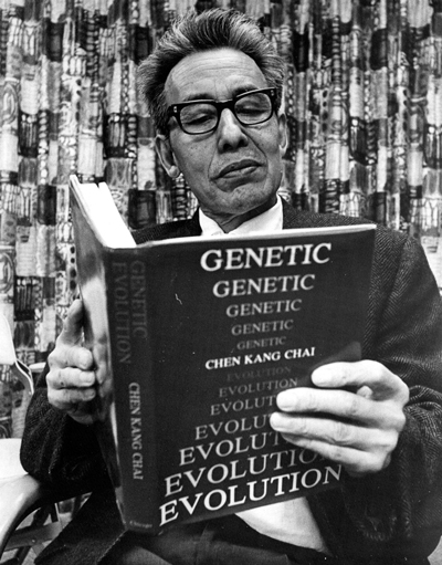Chen Kang Chai, shown here in 1975 with his then new book Genetic Evolution.