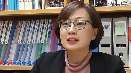 Narry Kim, Ph.D.
